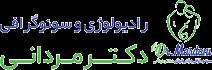 وب سایت رسمی دکتر رضا مردانی لوگو